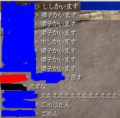 20060303191536.jpg