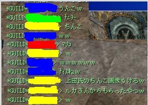 20060317153025.jpg