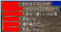 20060415170910.jpg