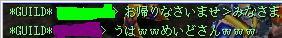 20060415170918.jpg