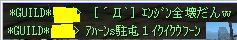 20060415170926.jpg