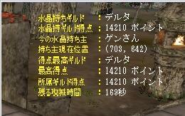 20060421215407.jpg