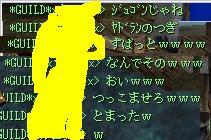 20060421215433.jpg