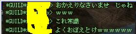 20060421215450.jpg