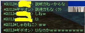 20060421215500.jpg