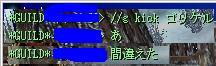 20060428084031.jpg