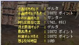 20060510162837.jpg