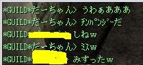 20060510163042.jpg