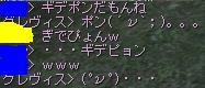 20060516184303.jpg