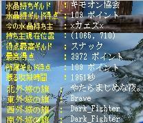 20060526175521.jpg