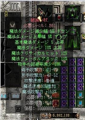 20060619182825.jpg