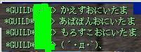 20060619182835.jpg