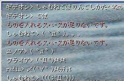 20060706231836.jpg