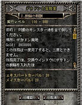 20060714171251.jpg