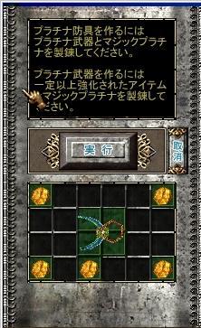 20060727150713.jpg