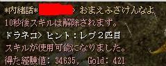 20061005191851.jpg