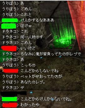 20061005191915.jpg