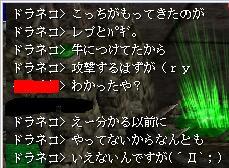 20061005191920.jpg