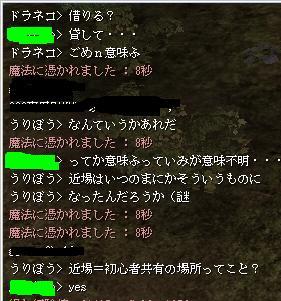 20061005191926.jpg