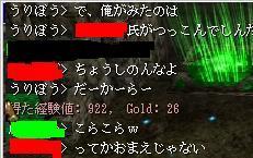 20061006162057.jpg