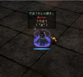 20061013162733.jpg