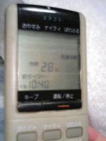 20070109221509