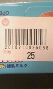 20070810075835