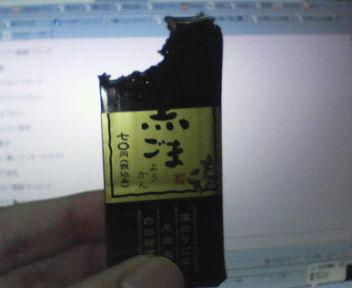 20070216010837