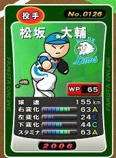 kin-player-pitch.jpg