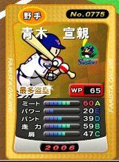 kin-player02.jpg