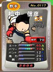 kin-player04.jpg