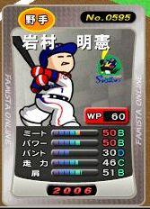 kin-player05.jpg