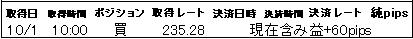 toukinshi000207.jpg