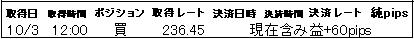 toukinshi000217.jpg