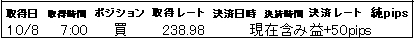 toukinshi000231.jpg