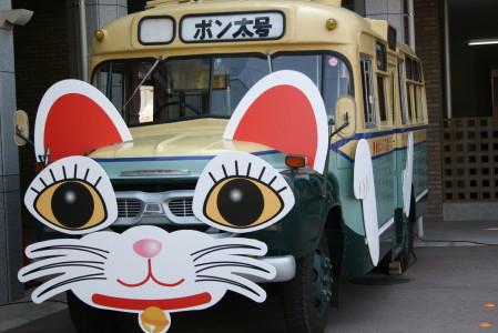 招き猫祭 9月22日23日 4