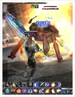 Cauldron010005.jpg