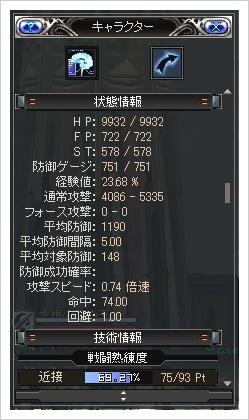 NeutralCS10002.jpg