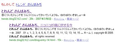 20070309020123.jpg