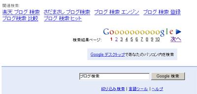 20070411035722.jpg