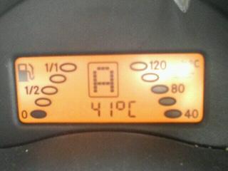 えっ 41℃?!