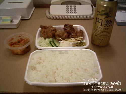 20060527旭川夕飯