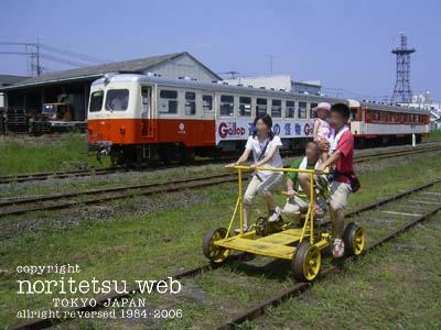鹿島-軌道自転車