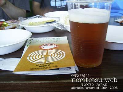 カシノミ-ネストビール20060805