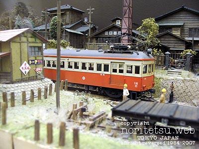 大鉄道博-ジオラマ01