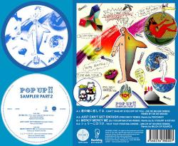 POP UP!! SAMPLER2