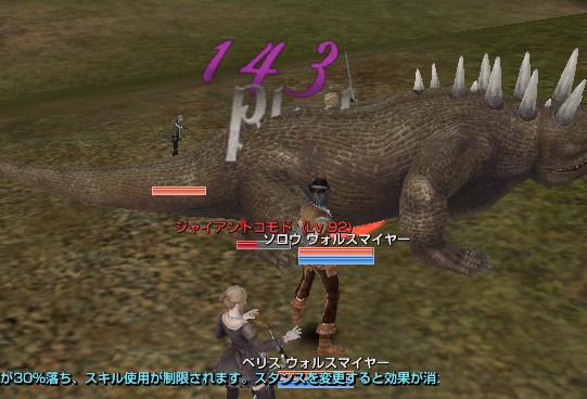 2007-ge-7-8.jpg