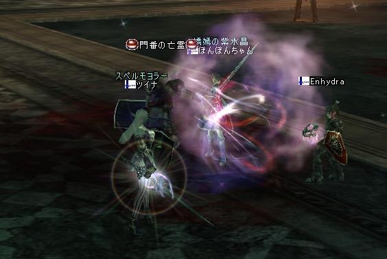 2007-l2-8-4.jpg