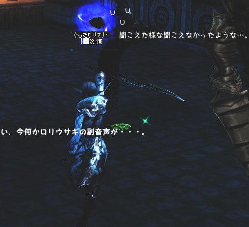 ツイナさん大暴走3