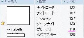 Maple0255@.jpg